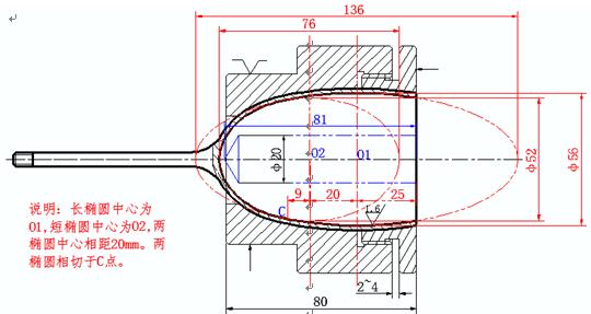 圆曲线薄壁零件数控车工加工工艺